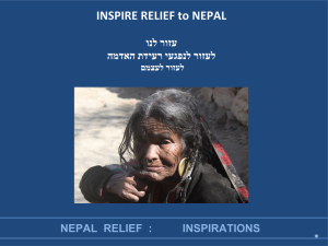 נפאל קוראת לך.ppsx (8)