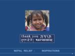 נפאל קוראת לך.ppsx